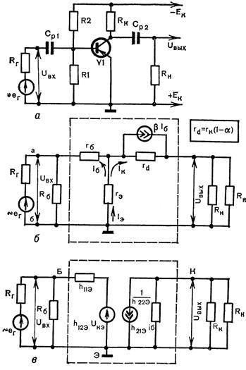 Схема транзисторного каскада с